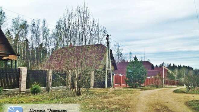 Коттеджный поселок Защепино